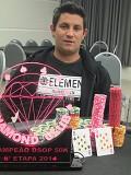 Andr� Ramos - DSOP - Diamond Series of Poker - 50K Gtd