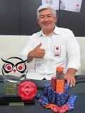 WAGNER HAYASHI - OWLS - DIAMONDS - 10K GTD