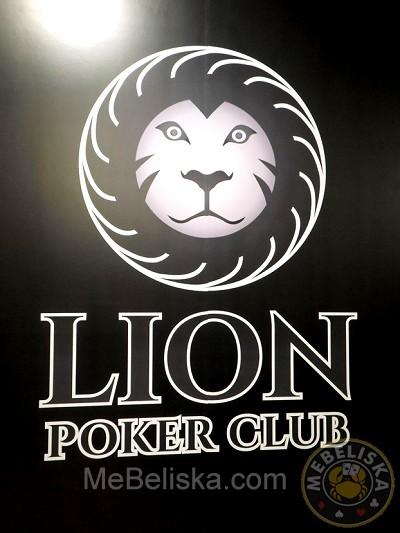 Club poker campinas