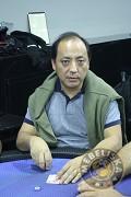 Aurelio Shibuya