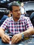 Rodrigo Chui