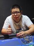 Douglas Ha