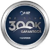 1ª Edição 300K GTD – 2º semestre do Ranking Integrado H2 - Dia 1I